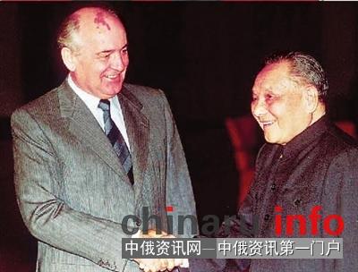 中苏关系真正的问题是中国人感到受屈辱实质问