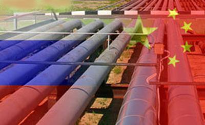 俄罗斯全力解决输华天然气价格难题-经贸聚焦