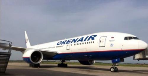 按计划,经过8小时45分钟的飞行后, 飞机将于北京时间6月12日8时20分