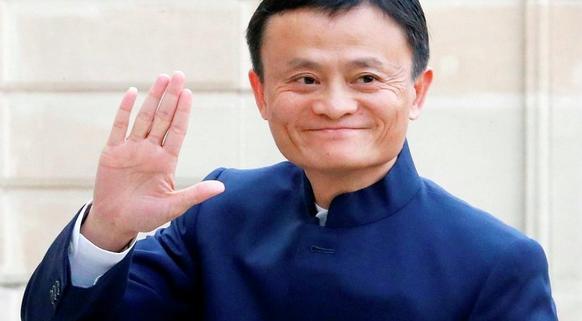 中铁路高层会见马云 双方就深化路企国内外合作举行会谈