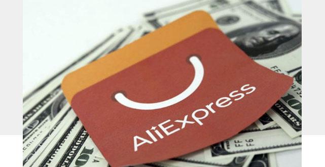 中俄资讯网近日获悉,根据俄罗斯海关规定,个人商业清关必须提供纳税号等个人信息。 目前平台发往俄罗斯的以下线上物流方式使用个人商业清关: AliExpress无忧物流-优先(AliExpress Premium Shipping) AliExpress无忧物流-优先自提(AliExpress PickUp Service) 中俄快递-SPSR (Russia Express-SPSR) 如果选用这三种物流方式下单的买家,在下单时平台会要求必须填写相关个人信息(其他物流方式不做要求)。 若买家下单